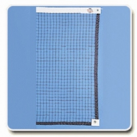Badminton Net - Nylon